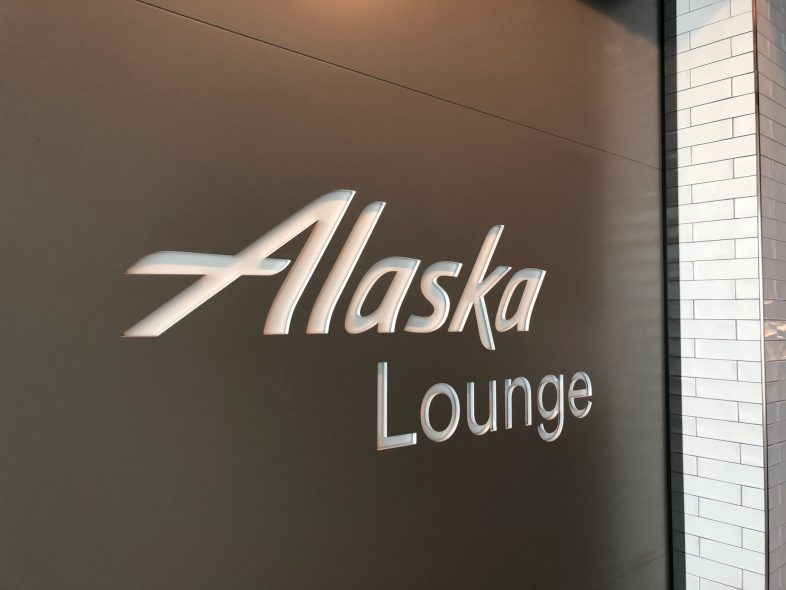 MasterCard Airport Experience Lounge Access: Is It Worth It?