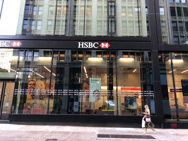 HSBC Direct Savings Account Review 2019: Should You Open?